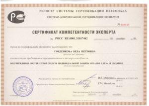 gordenkova-1024x733-2