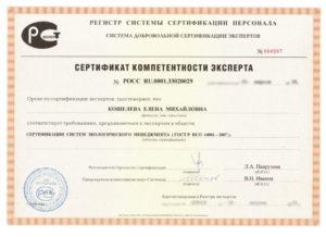 kosheleva-sem-1024x744-2