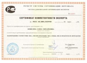 kosheleva-myaso-1024x744-2