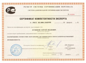kuzenkov-oborud-himich-1024x744-2